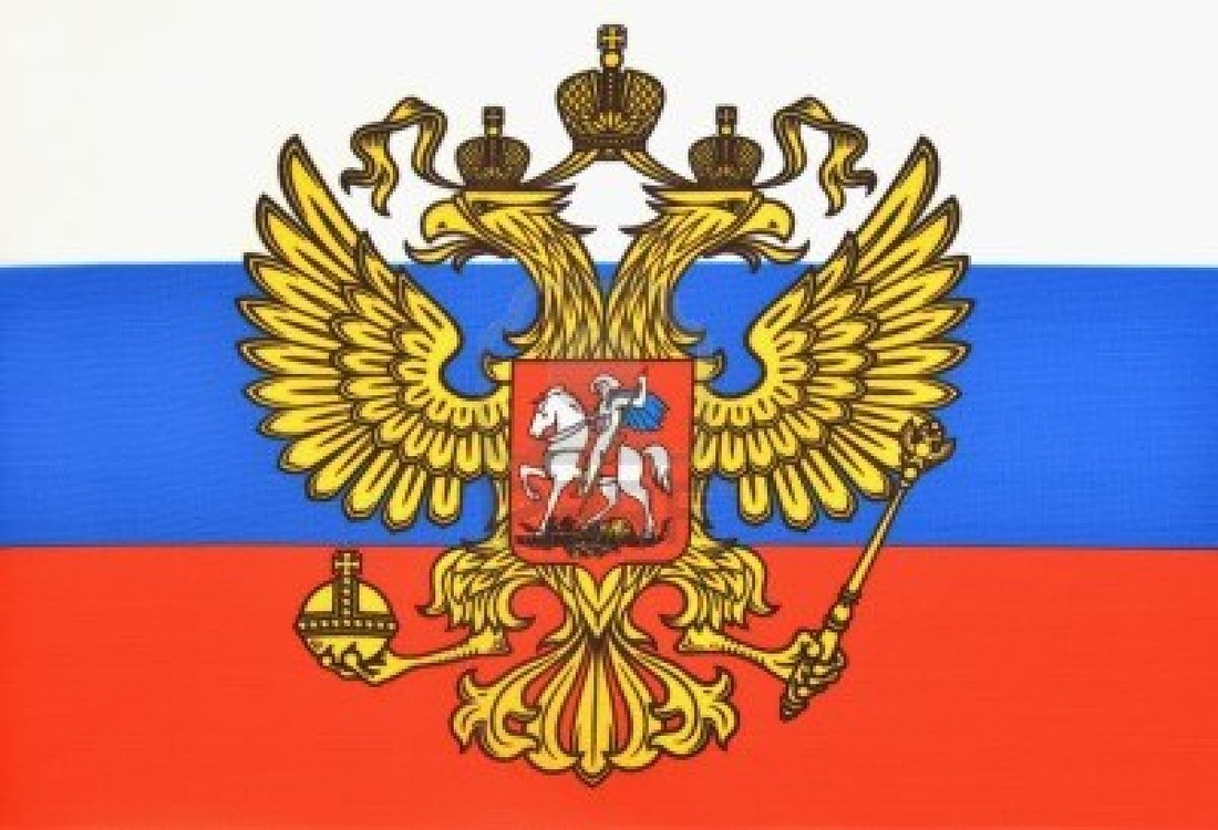 National Symbols Tylers Russia Website